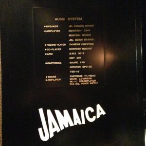 Audio Menu, Jazz Jamaica, Sapporo, Hokkaido
